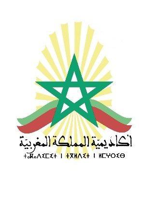 La Commission Nationale Marocaine pour l'éducation