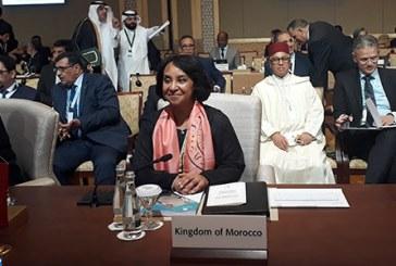 Le Maroc prend part à la 46ème session du Conseil des ministres des Affaires étrangères de l'OCI