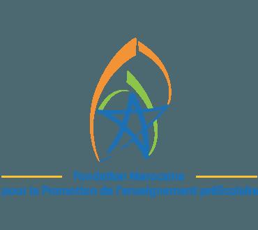 11ème Conseil d'Administration de la Fondation Marocaine pour la Promotion de l'enseignement préscolaire