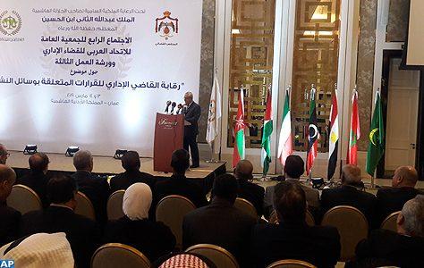 l'Union arabe