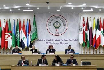 """""""Pas de consensus arabe"""" sur la réintégration de la Syrie à la Ligue arabe"""