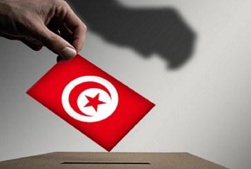 Les législatives en Tunisie prévues le 6 octobre et la Présidentielle le 10 novembre