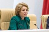 Les sanctions de l'Occident sont juridiquement insignifiantes pour la Russie