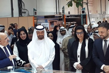 Ouverture du Festival de l'immobilier de Dubaï avec la participation de 30 pays