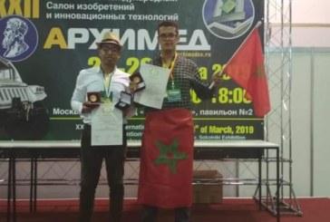 Le Maroc décroche deux médailles d'or et une médaille d'argent à Moscou