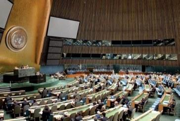 Le déficit démocratique de l'ONU