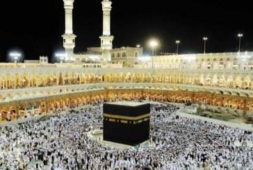 Paiement des frais de pèlerinage: la deuxième phase du 25 au 29 mars