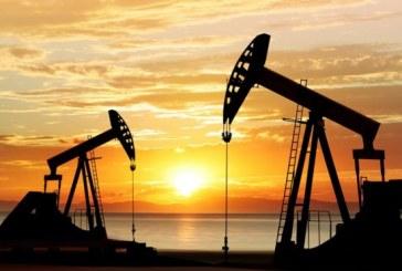 Ghana : découverte d'un nouveau gisement de pétrole