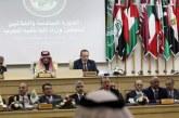Lutte contre le terrorisme : Les ministres arabes de l'Intérieur parviennent à un accord