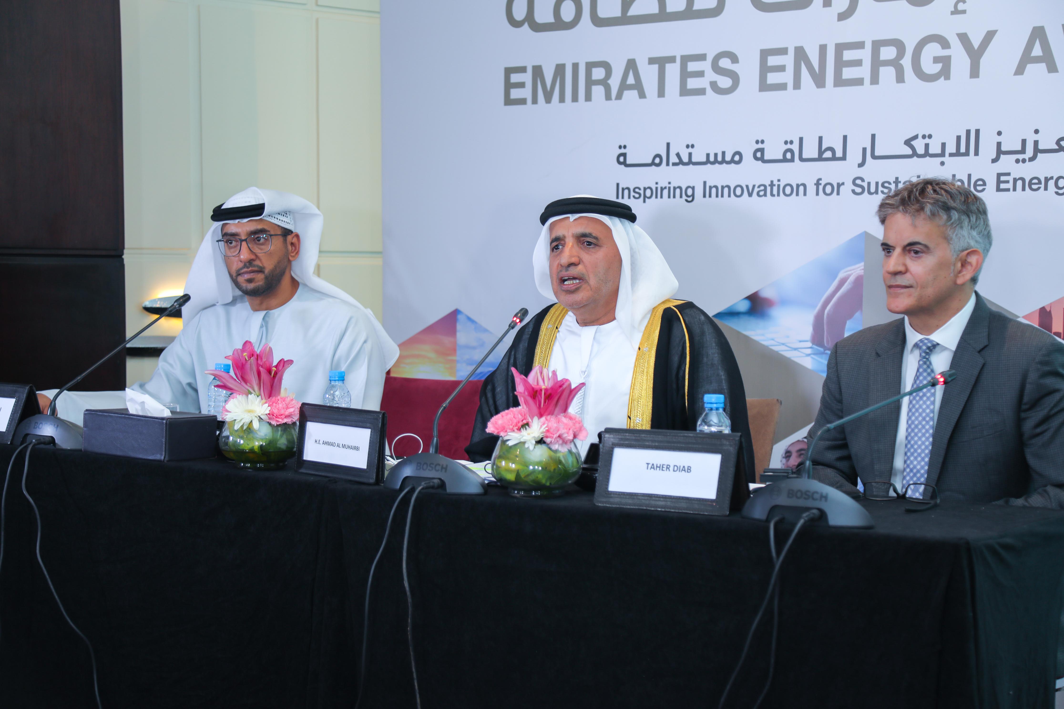 Emirates Energy