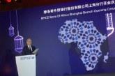À Shanghai Othman Benjelloun met en exergue la vision triangulaire Chine, Maroc et Afrique pour l'investissement