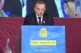 Algérie : Le Secrétaire général de la présidence de la République a été limogé