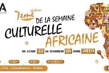 L'ISGA organise la 7ème édition de sa Semaine Culturelle Africaine