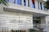 Grèves de la faim des détenus Al Hoceima: l'administration pénitentiaire fait le point