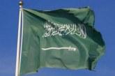 L'Arabie Saoudite en deuil : Décès du Prince Bandar Ben Abdelaziz Al Saoud