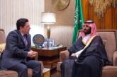 Mohamed Ben Salmane reçoit Nasser Bourita, porteur d'un message de SM le Roi Mohammed VI