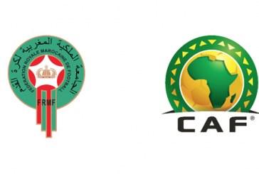 CAN U23-JO 2020: Le Maroc qualifié au prochain tour sur tapis vert