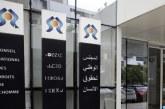 Sahara : Le Conseil de sécurité salue le rôle des Commissions régionales du CNDH