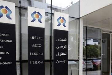 Evénements d'Al Hoceima: les détenus suspendent la grève de la faim