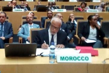 UA: le Maroc participe à la 3ème réunion ministérielle du CTS