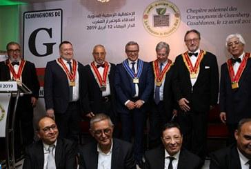 """Casablanca : D'éminentes personnalités deviennent """"Compagnons de Gutenberg"""""""