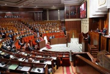 Chambre des conseillers: Ouverture le 12 avril de la 2è session