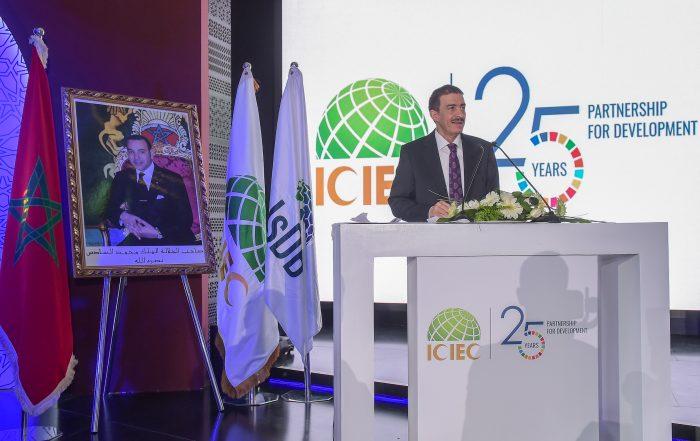 Célébration du 25ème anniversaire de l'ICIEC