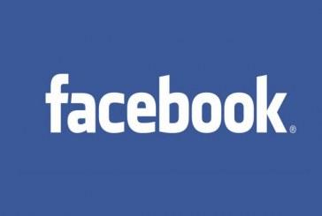 Des représentants de Facebook en mission au Maroc