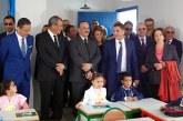 Nador: La Fondation BMCE Bank inaugure des unités de préscolaire