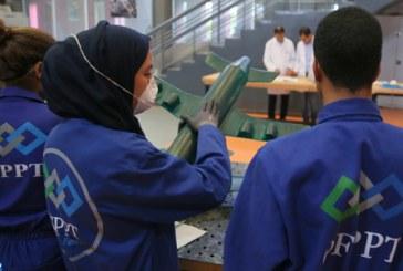 Une nouvelle feuille de route pour une meilleure insertion économique des jeunes
