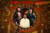 «Soufi, mon amour» : Hassan El Jaï offre deux spectacles à Rabat et Casablanca