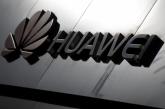L'agence belge de cybersécurité ne trouve aucune menace de Huawei