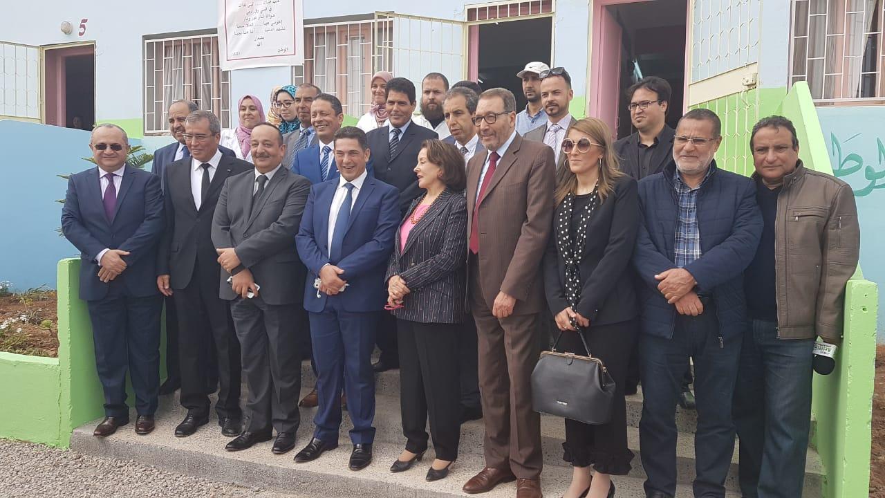 La Fondation BMCE Bank inaugure des unités de préscolaire au sein d'écoles publiques à Nador