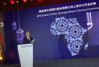 Othman Benjelloun fait la part belle à l'investissement en Afrique lors de l'inauguration d'une agence BMCE Bank à Shanghai