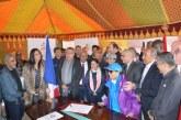 Constitution de l'Association pour la Promotion du Sport en Entreprise au Maroc