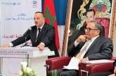 Laâraj appelle à un encadrement juridique approprié du pluralisme médiatique généré par la révolution technologique