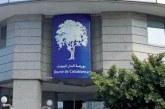 La Bourse de Casablanca en territoire négatif à l'ouverture