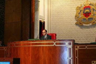 Ouverture de la session extraordinaire de la Chambre des conseillers
