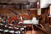 Climat des affaires au Maroc : les députés adoptent deux projets de loi
