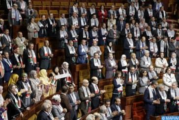 La Chambre des représentants exprime sa solidarité avec les détenus palestiniens