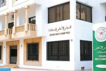 La Cour des comptes publie le 4ème recueil des arrêts