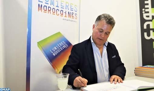 """L'ouvrage """"Lumières Marocaines"""" de Fouad Laroui présenté à Rabat"""