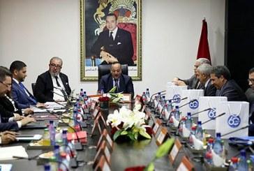 Conseil d'administration de la MAP: approbation du budget de l'exercice 2019