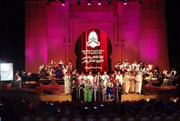 Le Malhoun à l'honneur à Oujda à l'initiative de l'Académie du Royaume du Maroc