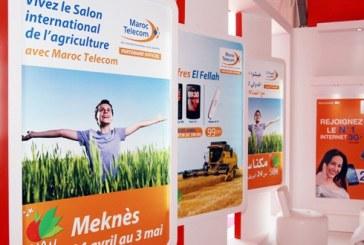 SIAM 2019 : Maroc Telecom présente en exclusivité la « Serre Intelligente »
