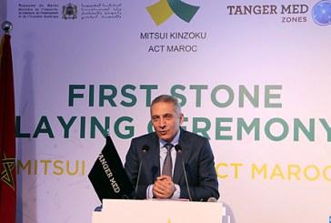 Tanger: Pose de la première pierre d'une usine du groupe japonais Mitsui