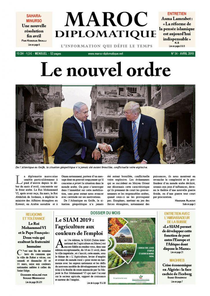 https://maroc-diplomatique.net/wp-content/uploads/2019/04/P.-1-Une-727x1024.jpg