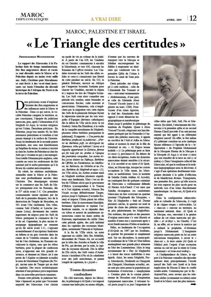 https://maroc-diplomatique.net/wp-content/uploads/2019/04/P.-12-Maroc-Israël-727x1024.jpg