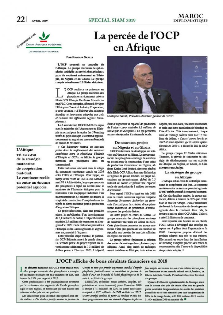 https://maroc-diplomatique.net/wp-content/uploads/2019/04/P.-22-OcP-Khadija-727x1024.jpg