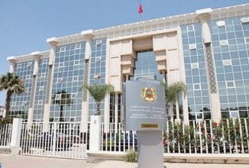 Le ministère de la Communication dénonce le mépris d'objectivité dans les rapports de RSF sur le Maroc